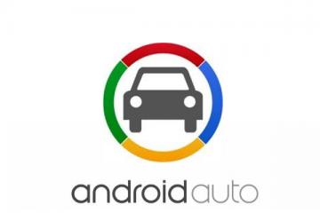 O aplicativo Android Auto já está disponível na Play Store