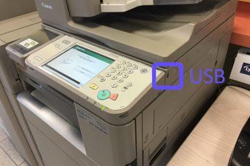 Como imprimir de uma memória USB