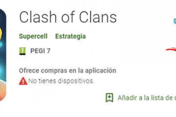 Como atualizar o Clash of Clans gratuitamente para a versão mais recente? Guia passo a passo