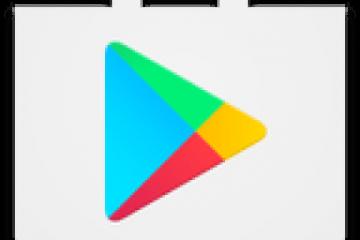 Como baixar Play Store 7.0.16 e 7.4? Última versão