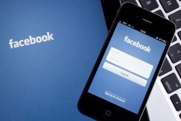 ▷ Como saber quem visita meu perfil no Facebook? ✅✅