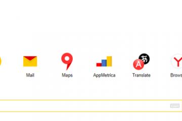 Como criar uma conta de email no Yandex Mail? Guia passo a passo