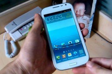 É assim que você instala a Play Store no Samsung Chino