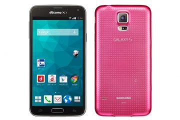 Conheça os telefones rosa da Samsung