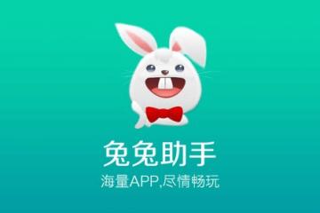 TutuApp para Android, tudo o que você precisa saber