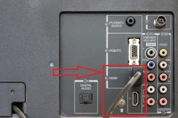 Como conectar um computador ou laptop a uma Smart TV? Guia passo a passo