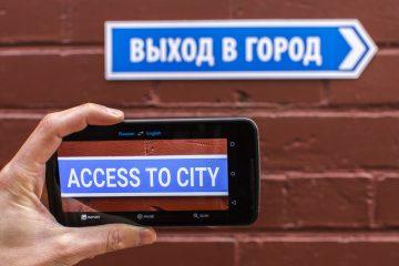 Os melhores aplicativos para traduzir texto com a câmera do telefone