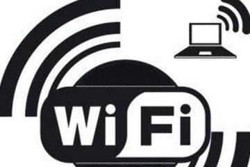 Como melhorar ou aumentar o sinal Wifi / 3G / 4G no celular