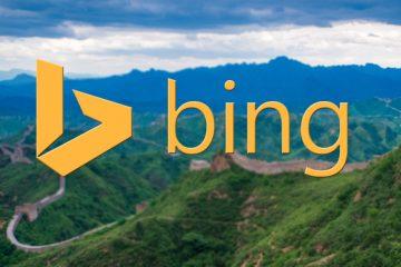 Como obter as Imagens dinâmicas do Bing no Google?
