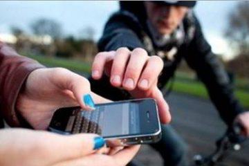 Solução: Como rastrear um celular / celular roubado muito fácil!