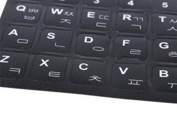 Como definir o idioma do meu teclado em coreano?