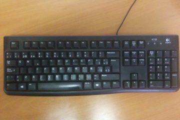 Como alterar as configurações do teclado no Windows 7, 8 ou 10