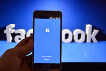 Como excluir notificações de aniversário no Facebook