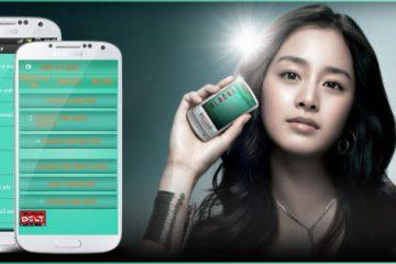 Baixe toques e melodias grátis para Android