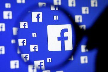 Como visualizar os pedidos de amizade enviados no Facebook no Android?