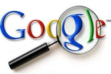 Como saber todas as informações sobre uma página da web